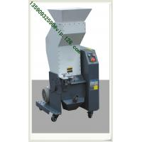 Wholesale China White Color Low-speed Plastics Granulators OEM Supplier from china suppliers