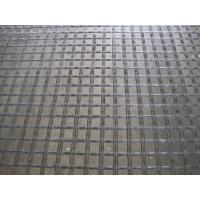 Wholesale High Tensile Geogrid Fabric For Irrigation Work , Fiberglass Geogrid from china suppliers