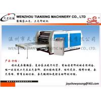 Double-&-Five-color Printer for Plastic Woven Bags