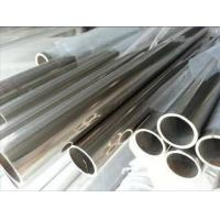 Wholesale 316 / 316L / 316Ti Stainless Steel Welded Pipe EN 1.4401 1.4404 1.4571 from china suppliers