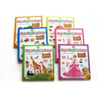 Wholesale Special Magnetic Kids Toys, Magnetic puzzle DIY Toys with Rubber Magnet, Printing Paper from china suppliers