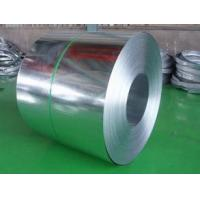 Buy cheap 1250 mm Width Anti Rust Galvanized Steel Coil Impact Resistance For Floor Deck from wholesalers