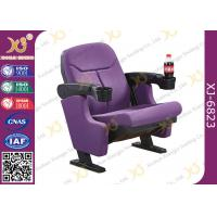 Wholesale Cup Holder Available Low PP Back Folding Armrest Commercial  Cinema Theater Chairs from china suppliers