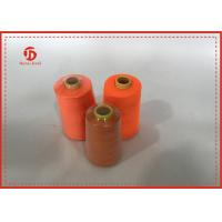Wholesale 100% Spun Polyester Thread 40s/2  Polyester Sewing Thread 5000 yards from china suppliers