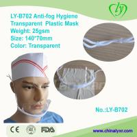 Wholesale Ly-B702 Anti-Fog Hygiene Transparent Fashionable Plastic Mask from china suppliers