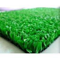 Buy cheap Fire Resistant W Shape Fake Landscaping Grass‎ Swimming Pool Green Artificial Turf Lawn from wholesalers