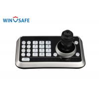 Wholesale 4D LED Disaplay RS232 / RS485 / Alarm Mini Joystick PTZ Controller for PTZ Speed Dome Camera from china suppliers