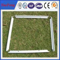 Wholesale aluminium profile according to the drawing supply,aluminum extrusion for solar panel from china suppliers