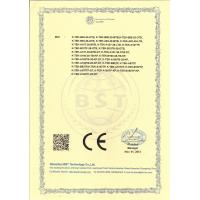 Key Technology ( China ) Limited Certifications