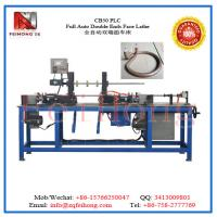 Wholesale industrial heater for CG50-PLC Full Auto Double Ends Face Lathe by feihong machinery from china suppliers