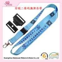 "Wholesale 100% polyester Custom printed grosgrain ribbon For Company ID Card  Landyard 36"" Length from china suppliers"