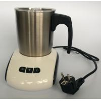 Wholesale Stainless Steel Automatic Electric Milk Frothermilk frother for home use from china suppliers