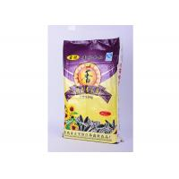 Wholesale Food Grade Custom Printed Bags 10KG Flexible PP Woven Bags with Side Gusset from china suppliers