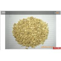 Wholesale dehydrated ginger granule8-16 from china suppliers