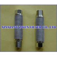 China SS Sintered Filter for sale