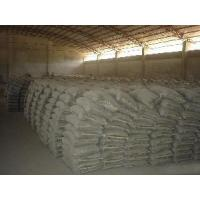 Wholesale P. O42.5 Cement from china suppliers