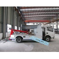 Quality Hydraulic oil system controlled DFAC 4x2 white color 5 ton tow truck wrecker for sale for sale