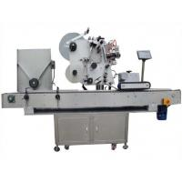 Quality round opp labeling machine with coding machine ,nail polish label sticker machine for cosmetics for sale