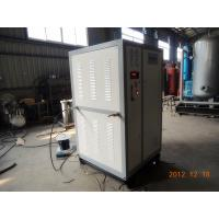 Wholesale Atmospheric Desorption PSA Oxygen Making Machine 90% Purity 10 M3/ H For Fish Farming from china suppliers