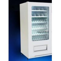 Wholesale Credit Card / Coin operated Medicine Vending Machine , Automatic Merchandising Machine from china suppliers