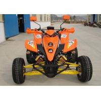 Wholesale Water Cooled 250cc Youth Racing Atv With Single Cylinder 4 - Stroke Swing Arms from china suppliers