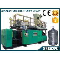 Wholesale PC Material Horizontal Plastic Bottle Molding Machine Witn Pneumatic System SRB82PC from china suppliers