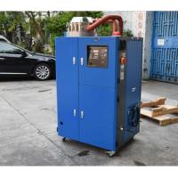 Buy cheap Low Temperature Industrial Strength Dehumidifier 0.2kw Regratuation Power Consumer from wholesalers