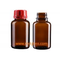 Wholesale 250ml amber chemical reagent glass bottle for solid with tamper evidient caps from china suppliers