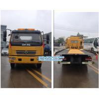 Wholesale Diamond punching plate yellow color DFAC 4x2 140HP half landing platform wrecker truck with rear towing function from china suppliers