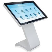 """Wholesale 42"""" Interactive Touch Screen Kiosk Floor Standing All In One PC from china suppliers"""