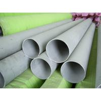 Wholesale Cold rolled / cold drawn ASTM Stainless Steel Pipes Seamless for nuclear power from china suppliers