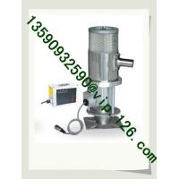 Wholesale China 30kg/hr White Color Plastics Venturi Loaders with CE&ISO from china suppliers