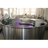 Wholesale 200ml - 500ml Auto Bottle Sorting Machine Simple Type PLC Control from china suppliers