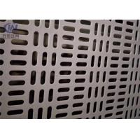 Wholesale Slotted Hole Perforated Aluminum Sheet Metal Anodized Decorative 1.22x2.44m Panel Size from china suppliers