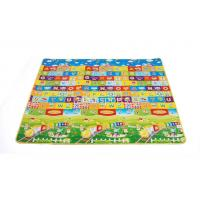 Buy cheap Gym Exercise Foam Floor Puzzle Mat, Picnic Play Mat Food Grade Non Slip Surface from wholesalers