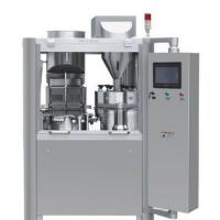 Wholesale NJP-2000C Fully Automatic Hard Capsule Filling Machine 00 With PLC Control from china suppliers