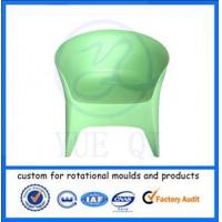 Wholesale rotomolding plastic chair from china suppliers
