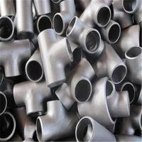 Buy cheap Tee Fittings from wholesalers