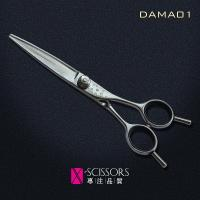 Wholesale Damascus steel Opposing Handle hair cutting scissor DAMA01 from china suppliers