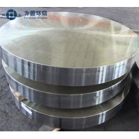 Wholesale Protroleum Chemical  Alloy Steel Forged Round Metal Discs OD 1200mm from china suppliers
