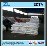 Wholesale CAS:60-00-4 China EDTA from china suppliers