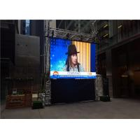 Wholesale New Design P4.81 P5.95 Outdoor Rental  LED Screen for Wedding / Stage from china suppliers