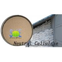 Wholesale 180000u/g Amber Industrial Neutral Cellulase Supplement Powder Szym-NCE180T from china suppliers