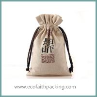Wholesale natural hessian bag hessian drawstring promotional bag from china suppliers