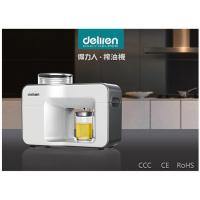 Wholesale Innovation Best  Deliren  Design lntelligent Household Oil Press Machine D-1608A from china suppliers