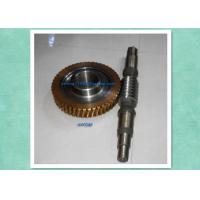 Buy cheap Building Construction Hoist Elevator Metal Parts Reducer Worm and Gear from wholesalers