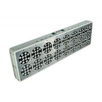 Wholesale green house LED fixture CIDLY LED 16 LED GROW LIGHTS for hydroponics/Aeroponics/Organic Ga from china suppliers