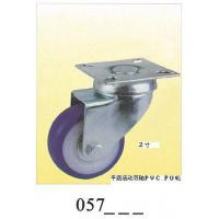 Wholesale Blue PVC small caster pvc caster caster wheel swivel plate 057 from china suppliers