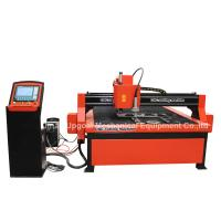 Wholesale CNC Plasma Cutting Drilling Machine for 25-30mm Steel Stainless Steel from china suppliers