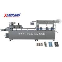 Wholesale (CE) Flat Type Al/Pl or Al/Al Blister Packing Machine (DPP-260S) from china suppliers